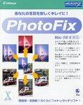 Photo Fix MacOS X