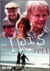 アイリス [DVD] 画像