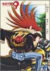 サイボーグ009 「バトルアライブ 2 ~死闘の果てに~」limited edition2 (003 フランソワーズ フィギュア付き) [DVD]の詳細を見る