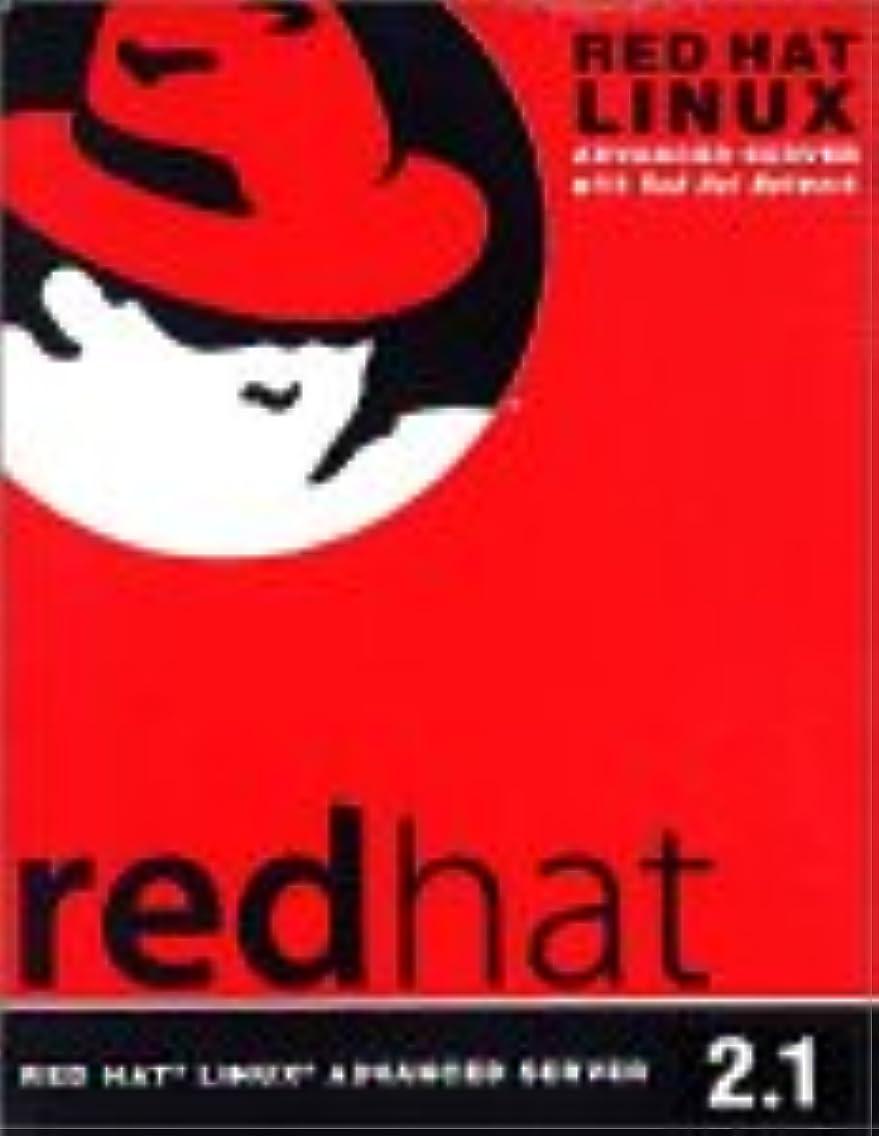 敬礼ジムイソギンチャクRed Hat Linux Advanced Server 2.1
