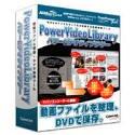 Power VideoLibrary
