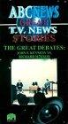 Great Debates: Jfk Vs Nixon [VHS] [Import]