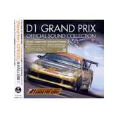 D1 GRAND PRIX OFFICIAL SOUND COLLECTION