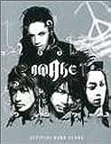 バンドスコア ラルクアンシエル/AWAKE