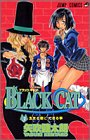 Black cat (3) (ジャンプ・コミックス)
