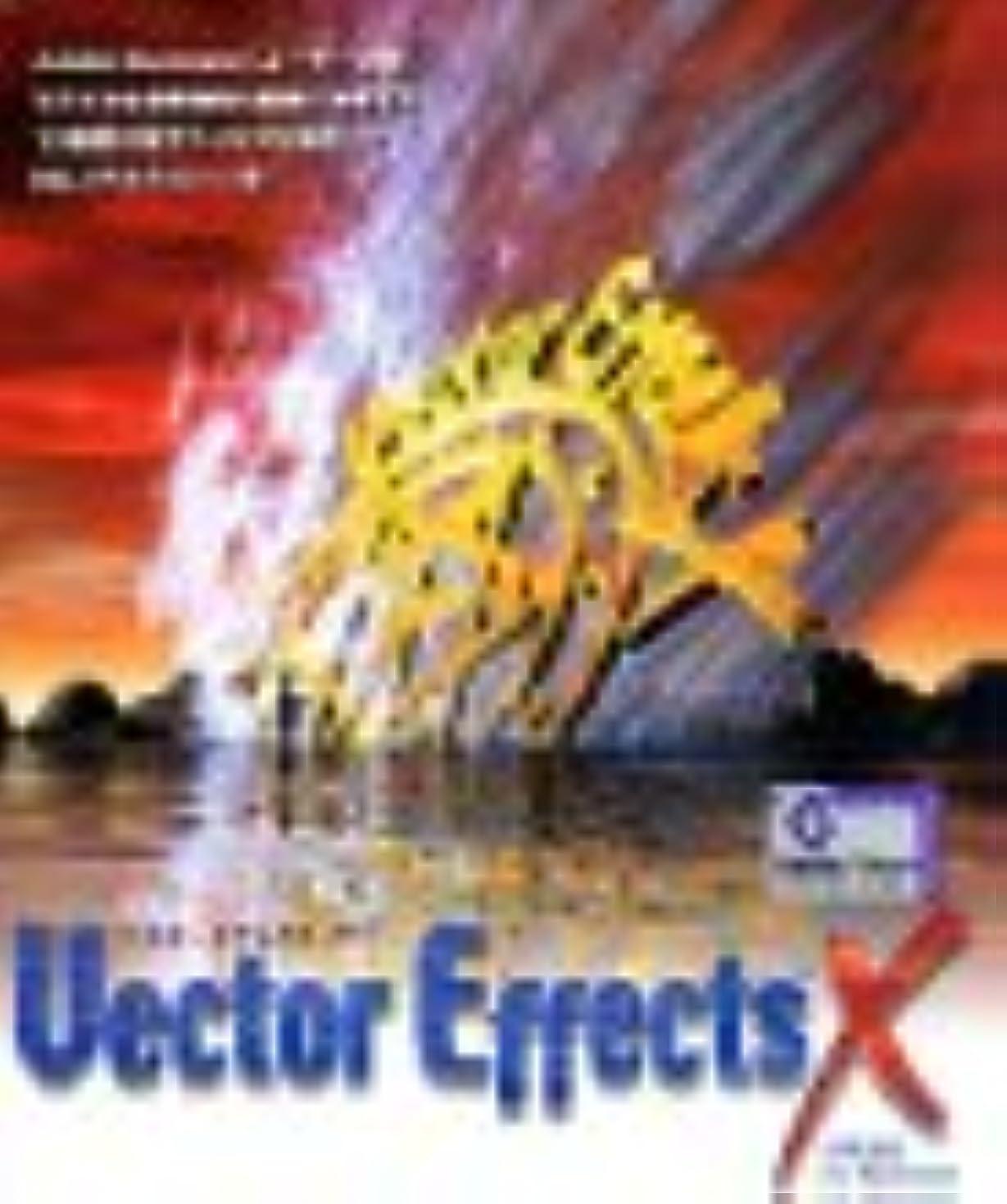 衰える敵シンプルなVector Effects X 日本語版 for Macintosh