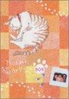 やっぱり猫が好き 6枚BOX (第14巻~第19巻) [DV...