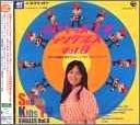 テレビ放送50周年テレビまんがレコードの殿堂=コロムビア・マスターによる 昭和キッズTVシングルス Vol.8(1973:新造人間キャシャーン/キューティーハニー)