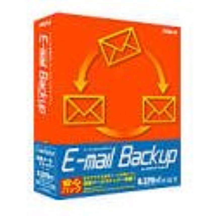 区画バースベギンE-mail Backup 安心パック (迷惑メールストッパー同梱版)