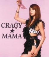 "CRA""G""Y☆MAMA(アクセサリー付)"