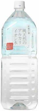金城の華 純天然のアルカリイオン水 ペット 2Lx8本