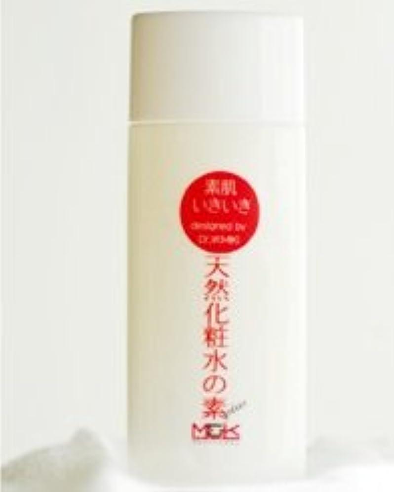 ブロー眼下手M&K オーガニックレモングラスエキス アスタキサンチン配合  天然化粧水の素plus(30ml) (1)