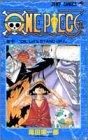 ONE PIECE 10 (ジャンプ・コミックス)