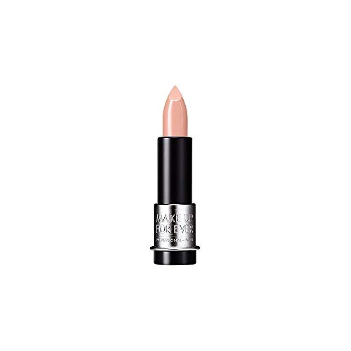 きょうだいシダ扱いやすい[MAKE UP FOR EVER] ヌードベージュ - これまでアーティストルージュクリーム口紅3.5グラムのC103を補います - MAKE UP FOR EVER Artist Rouge Creme Lipstick...