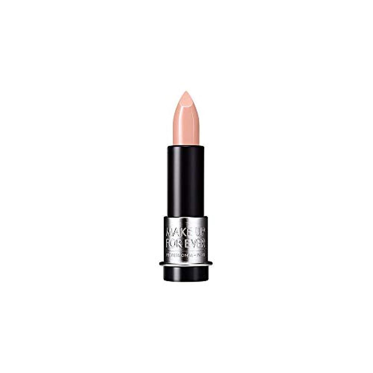 ばかげた真鍮ステンレス[MAKE UP FOR EVER] ヌードベージュ - これまでアーティストルージュクリーム口紅3.5グラムのC103を補います - MAKE UP FOR EVER Artist Rouge Creme Lipstick...