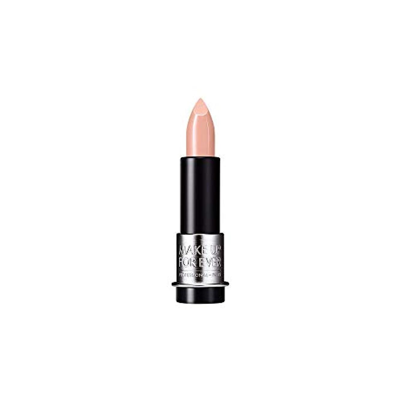 リズミカルな火かまど[MAKE UP FOR EVER] ヌードベージュ - これまでアーティストルージュクリーム口紅3.5グラムのC103を補います - MAKE UP FOR EVER Artist Rouge Creme Lipstick...