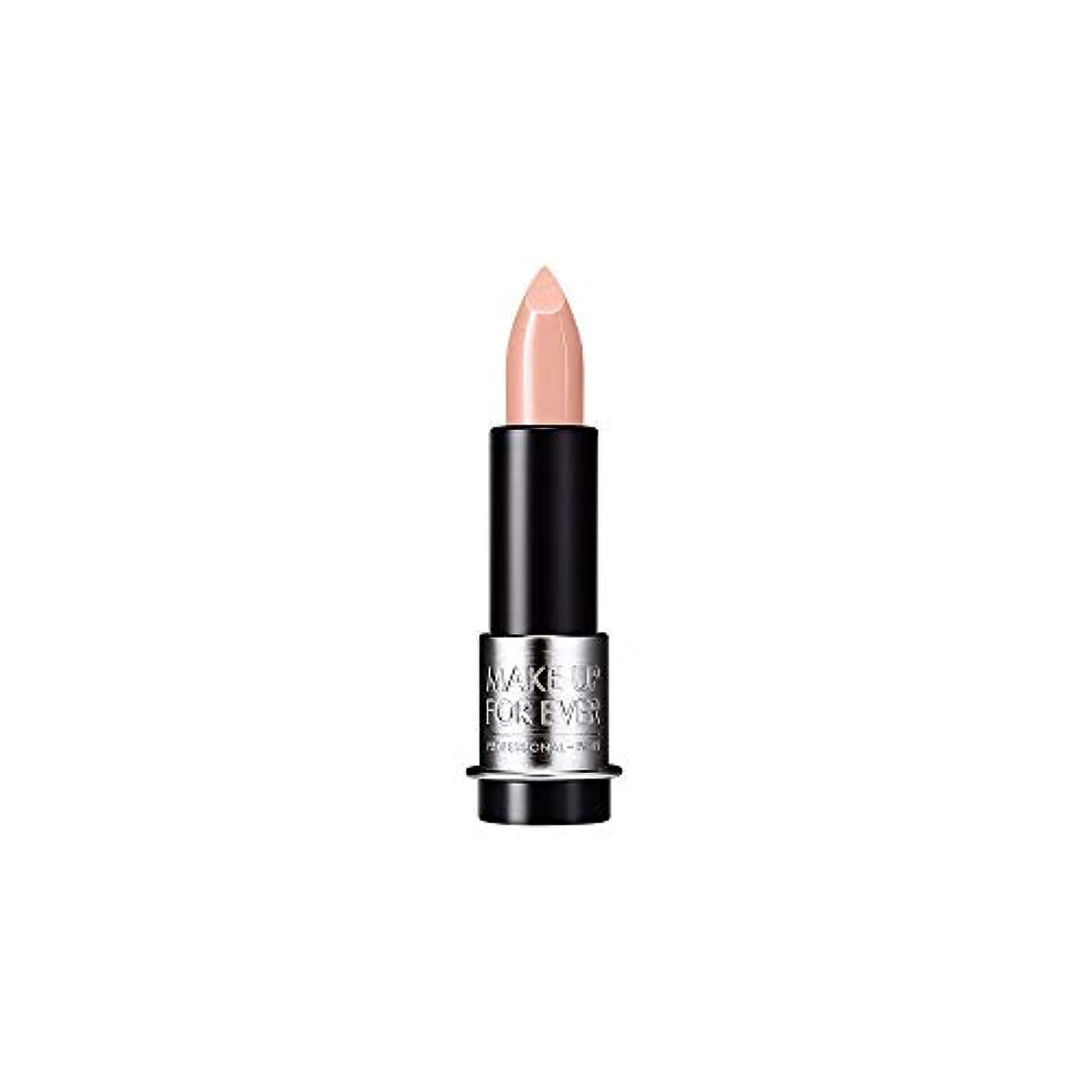 間欠アパルカプセル[MAKE UP FOR EVER] ヌードベージュ - これまでアーティストルージュクリーム口紅3.5グラムのC103を補います - MAKE UP FOR EVER Artist Rouge Creme Lipstick...