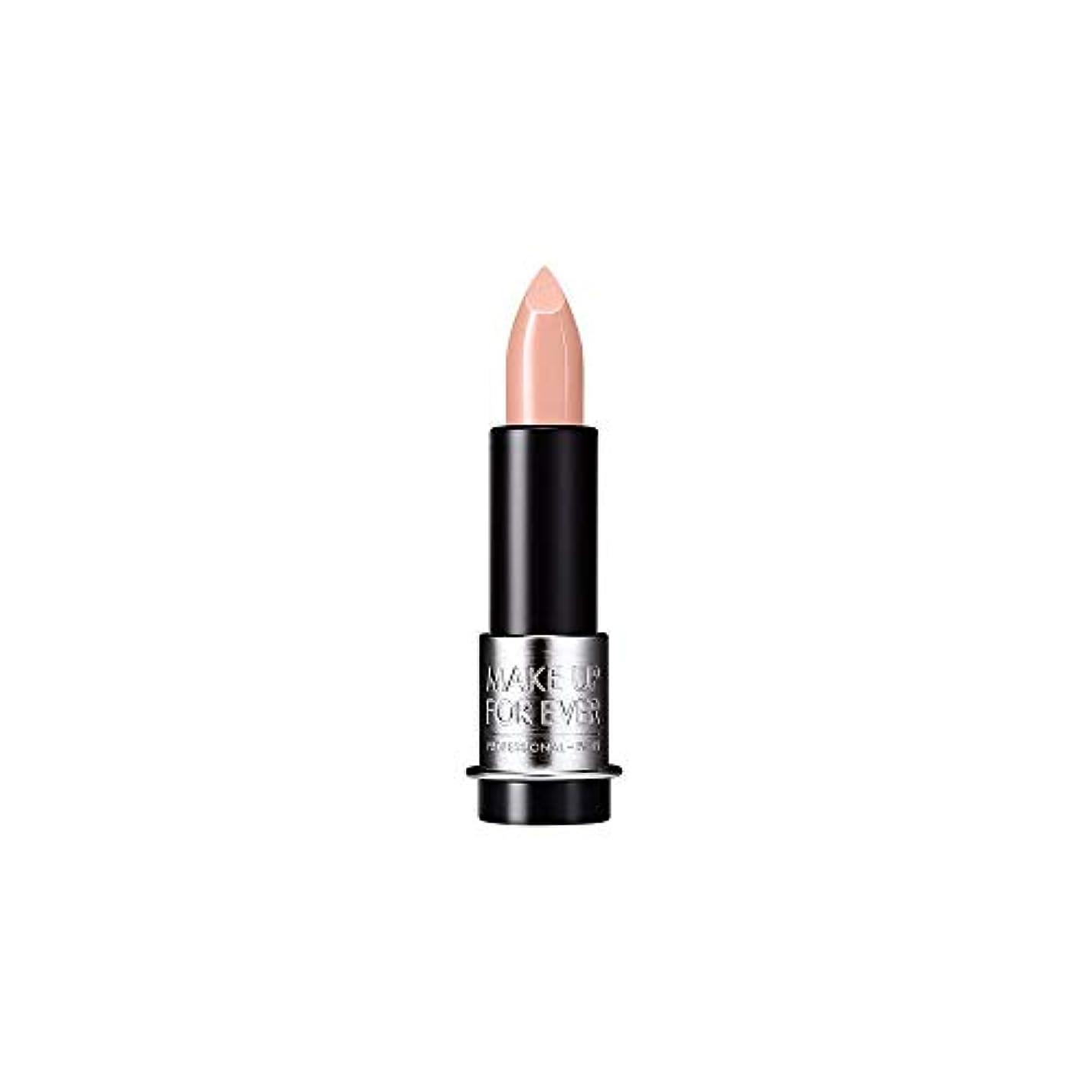 典型的な暴力データ[MAKE UP FOR EVER] ヌードベージュ - これまでアーティストルージュクリーム口紅3.5グラムのC103を補います - MAKE UP FOR EVER Artist Rouge Creme Lipstick...