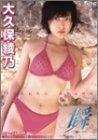 瞬 mabataki[DVD]