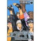 エア・ギア(7) (講談社コミックス)