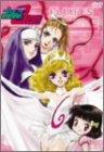 プラレス3四郎(5) [DVD]