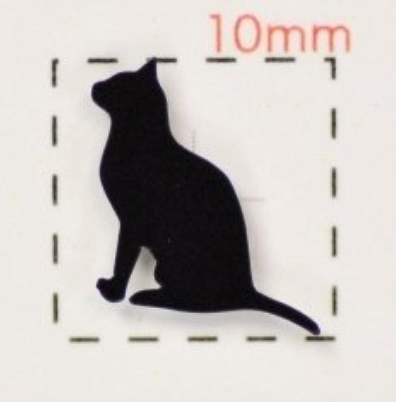 おばあさん比較的おなじみの動物【ネイルシール】ネコ?猫(2)ブラック/1シート9枚入