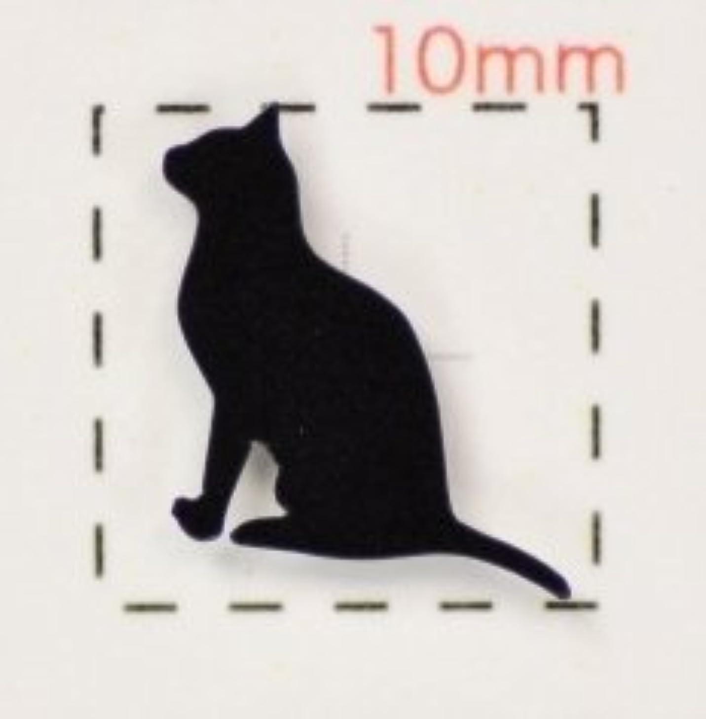 滑り台ランドマークレビュー動物【ネイルシール】ネコ?猫(2)ブラック/1シート9枚入