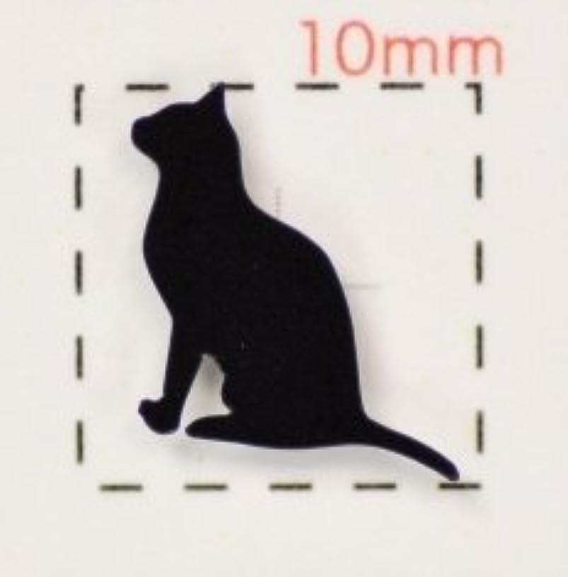 適度なマリンエレメンタル動物【ネイルシール】ネコ?猫(2)ブラック/1シート9枚入