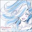 カンターレ~Tina's Selection