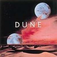 デューン/砂の惑星 劇場公開版