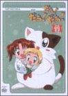 だぁ!だぁ!だぁ! すてっぷ11 [DVD]