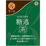 【漢方の氣生】糖逃茶(とうとうちゃ)20包入り