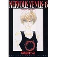 NERVOUS VENUS(6) (KCデラックス)