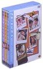フレンズIII〈サード・シーズン〉DVDコレクターズセット1[DVD]