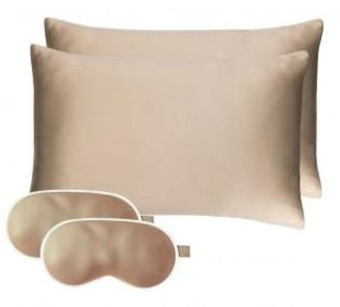 気絶させる血オールイルミナージュ 寝ながらスキンケア(銅テクノロジーを用いたエイジングケア繊維)?カップルセット/アイマスク(2枚)& 枕カバー(2枚)セット