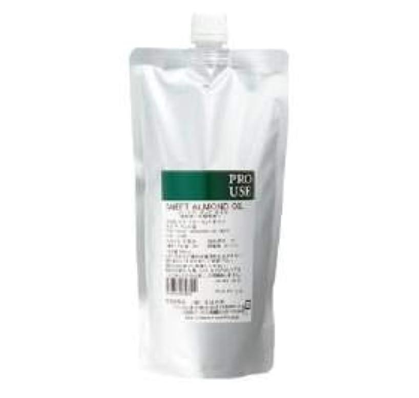 しばしば精査するビット生活の木 ホホバ油 (クリア) 500ml