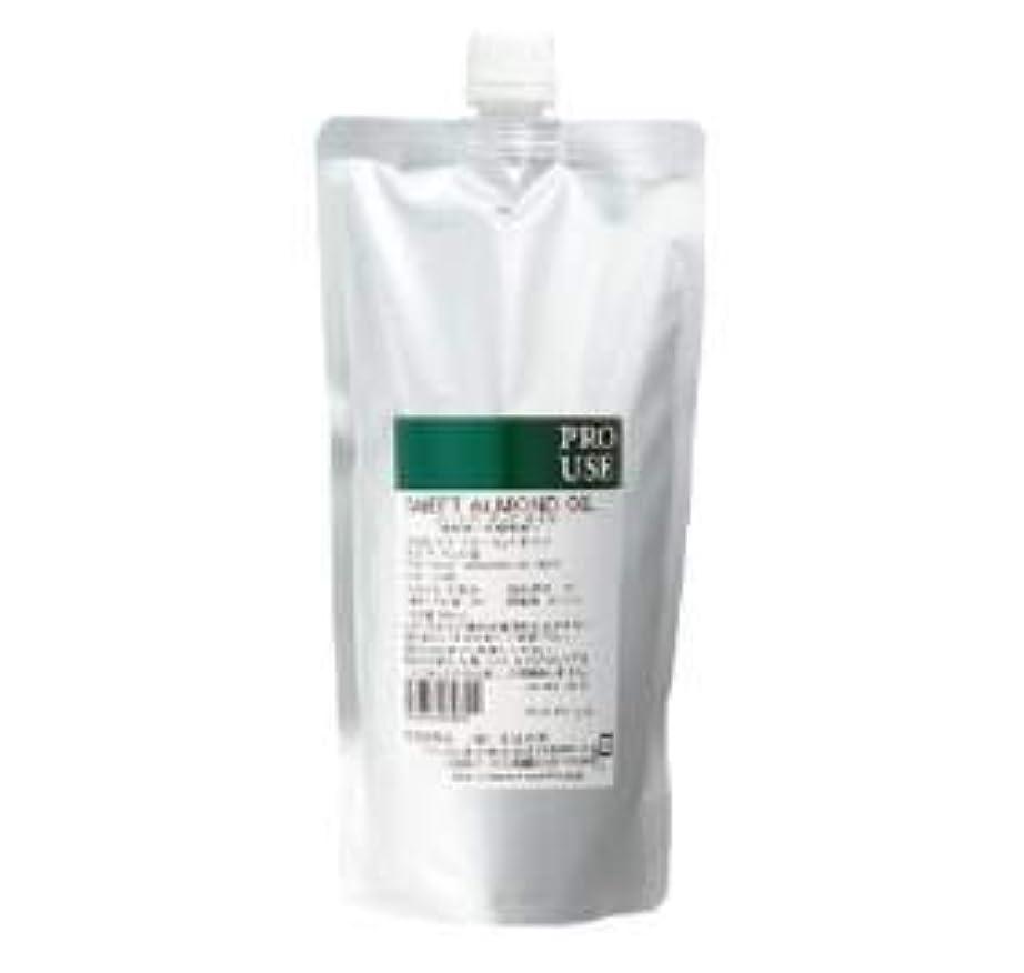 豆窒素遺伝子生活の木 ホホバ油 (クリア) 500ml