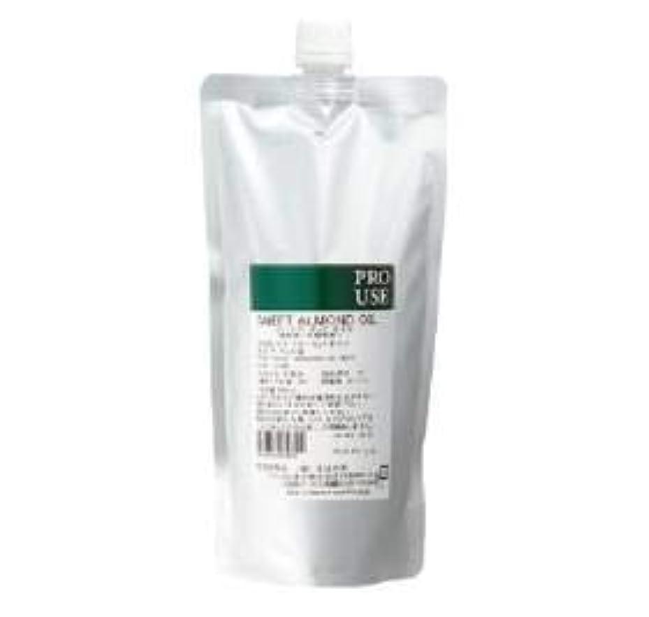 見習い酒検査生活の木 ホホバ油 (クリア) 500ml