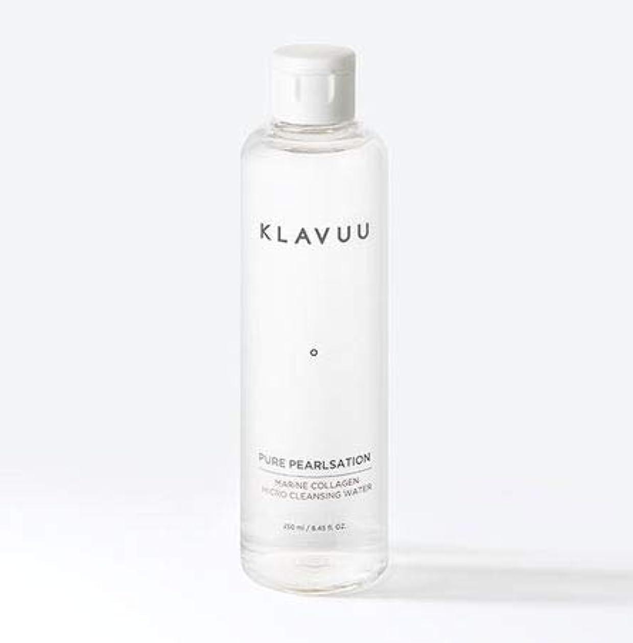 機械的奨励します理解[ Klavuu ] PURE PEARLSATION Marine Collagen Micro Cleansing Water /[クラビュー (Klavuu)] ピュア パールセ―ション マリン コラーゲン クレンジング...
