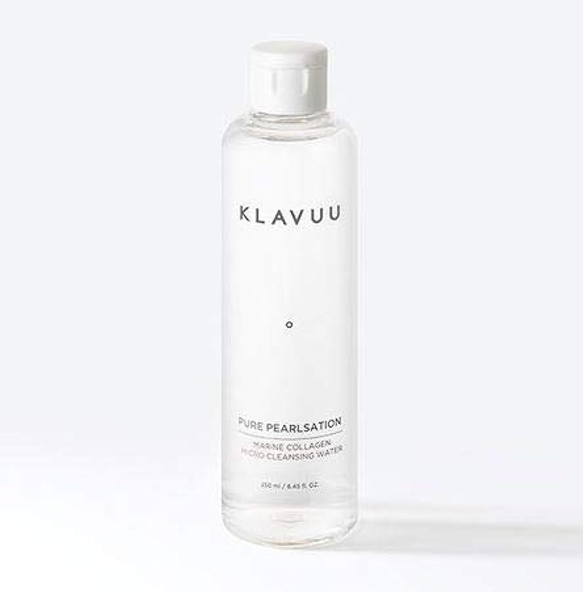 起点貫通するおそらく[ Klavuu ] PURE PEARLSATION Marine Collagen Micro Cleansing Water /[クラビュー (Klavuu)] ピュア パールセ―ション マリン コラーゲン クレンジング...