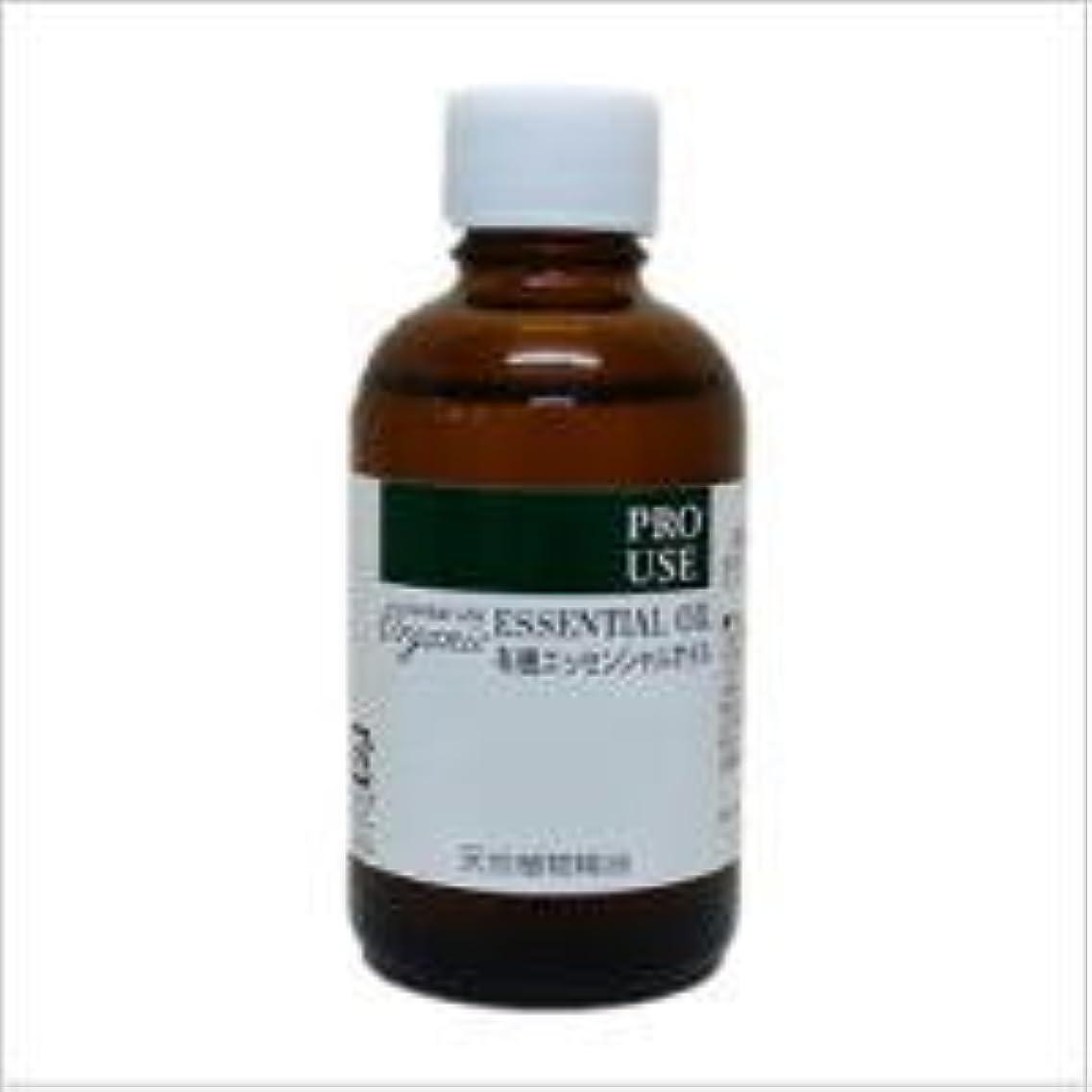 生活の木 有機ペパーミント 50ml エッセンシャルオイル/精油/オーガニック