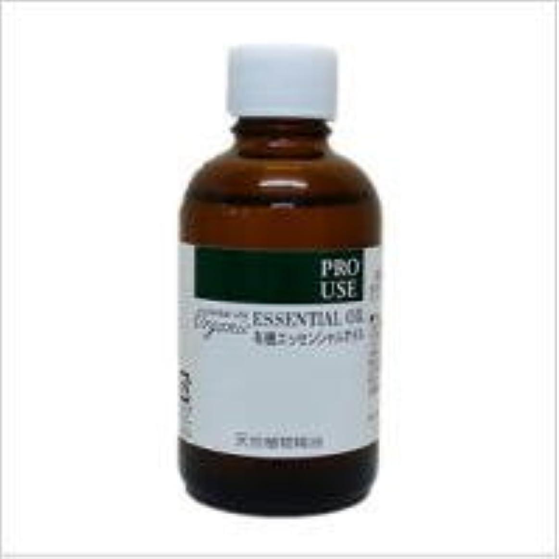 生活の木 有機ユーカリ?シトリオドラ(レモンユーカリ) 50ml エッセンシャルオイル/精油/オーガニック