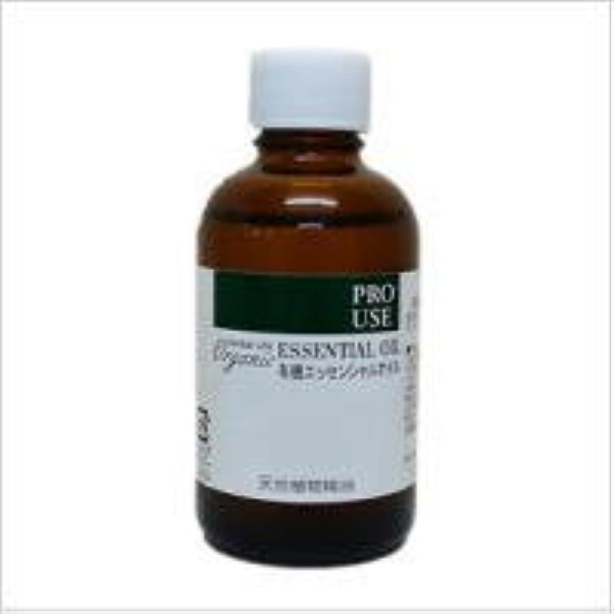 雑種スティーブンソン細胞生活の木 有機ペパーミント 50ml エッセンシャルオイル/精油/オーガニック