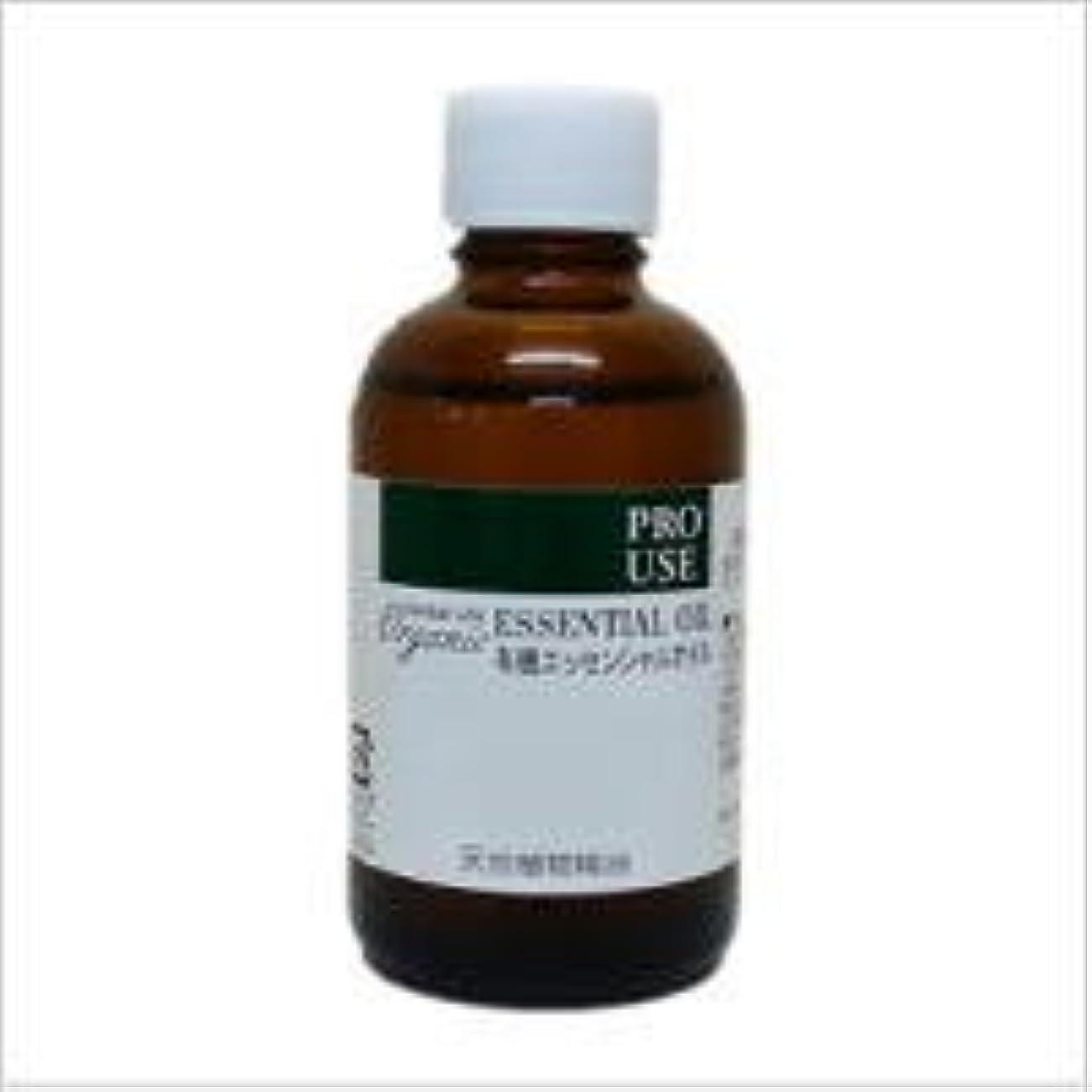 ペレット即席汚染生活の木 有機ベルガモット(フロクマリンフリー) 50ml エッセンシャルオイル/精油/オーガニック