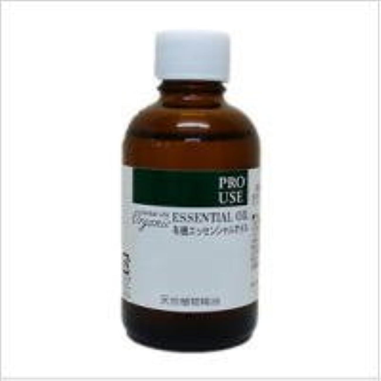 生活の木 有機ティートゥリー 50ml エッセンシャルオイル/精油/オーガニック