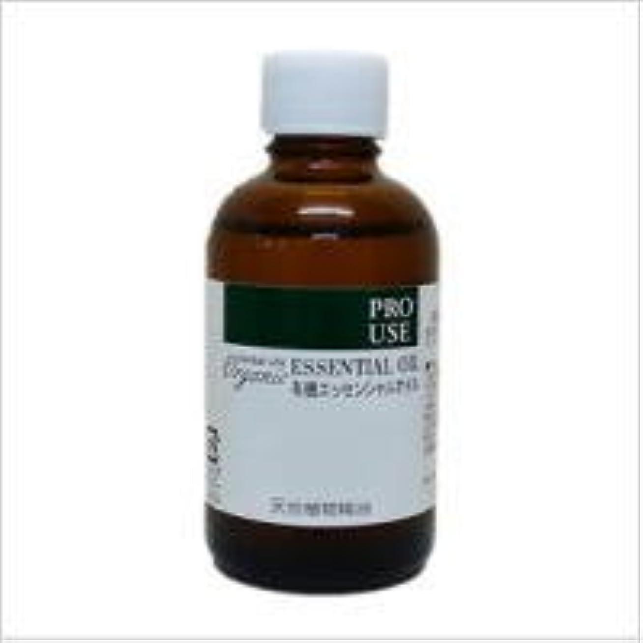 タイムリーな締めるフェミニン生活の木 有機ペパーミント 50ml エッセンシャルオイル/精油/オーガニック