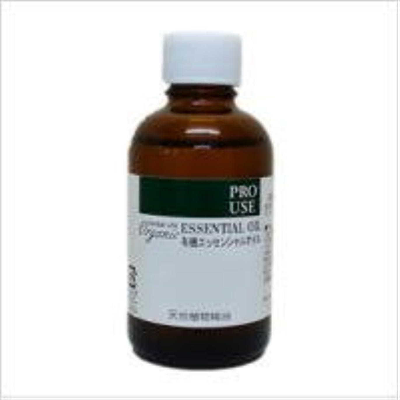 センター定義句生活の木 有機ベルガモット(フロクマリンフリー) 50ml エッセンシャルオイル/精油/オーガニック