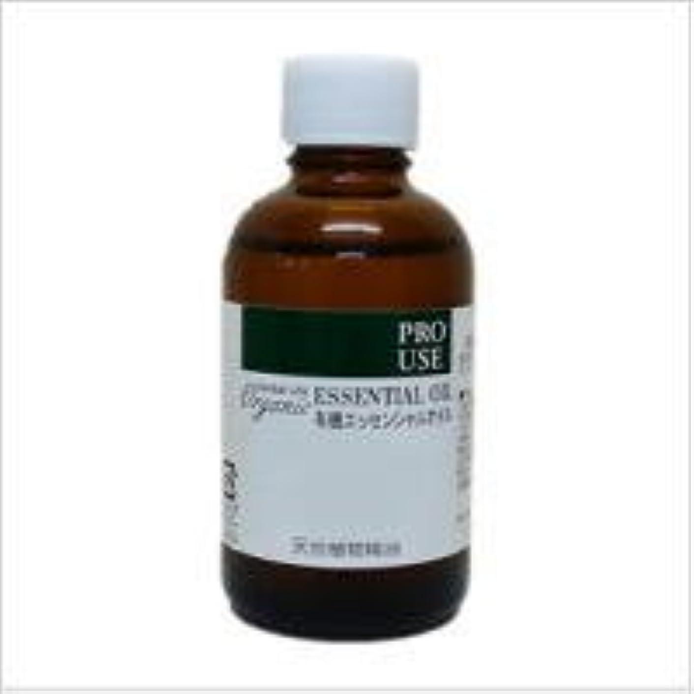 禁止バタフライ初期生活の木 有機ティートゥリー 50ml エッセンシャルオイル/精油/オーガニック