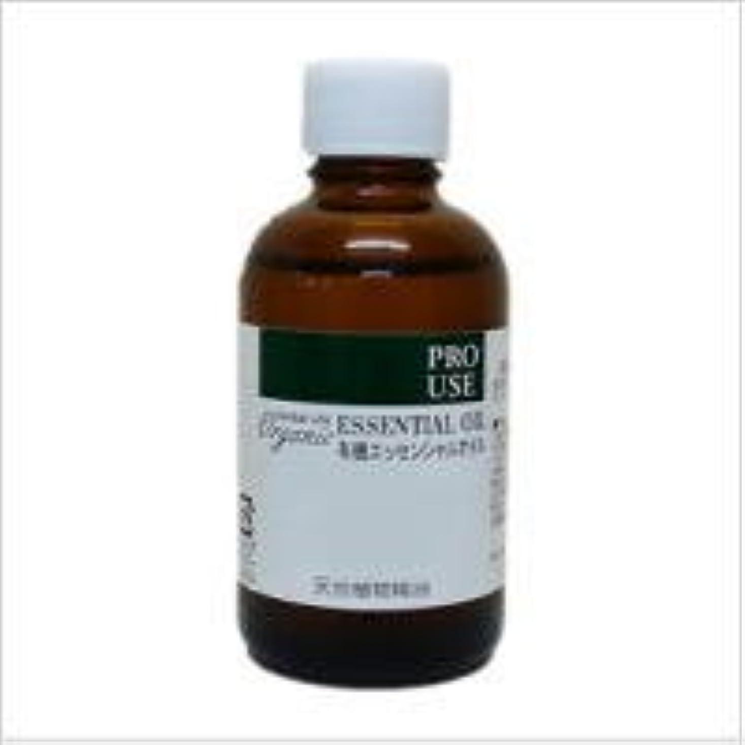 精神的に立場変える生活の木 有機ペパーミント 50ml エッセンシャルオイル/精油/オーガニック
