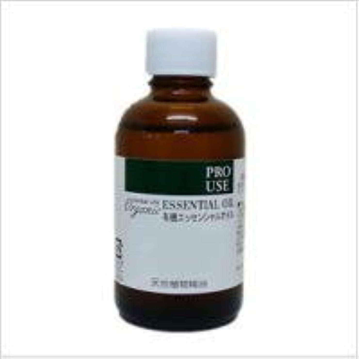 折そしてコントロール生活の木 有機ベルガモット(フロクマリンフリー) 50ml エッセンシャルオイル/精油/オーガニック